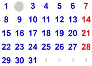 Calendrier Nouvelle Lune 2019.Le Calendrier Des Nouvelles Lunes