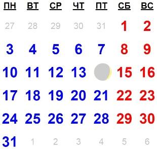 Календарь на апрель 2016 года благоприятные дни