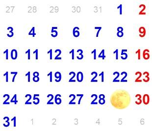 Full Moon Calendar 2015 | Calendar Template 2016