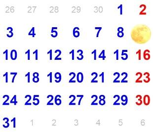 El calendario de las lunas llenas Cuando hay luna creciente