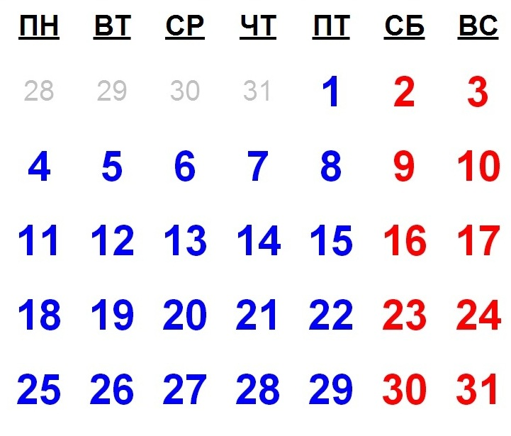 Skolski+Kalendar+20122013 Kalendari 2014 2015   Search Results ...