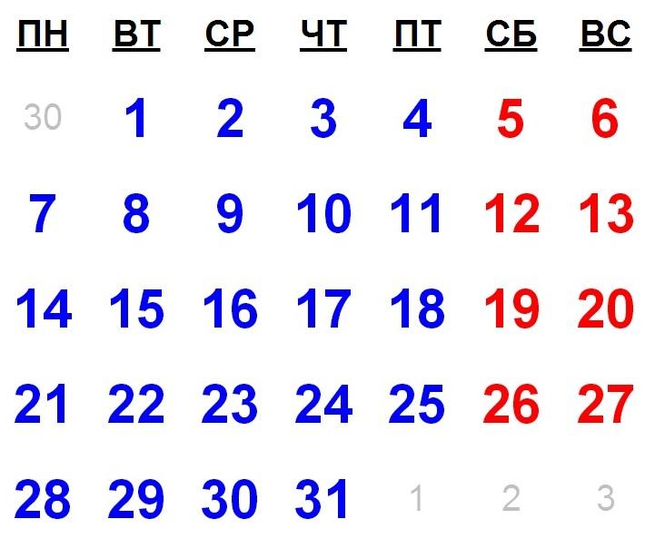 Туры выходного дня по россии из москвы в питер на 2 дня