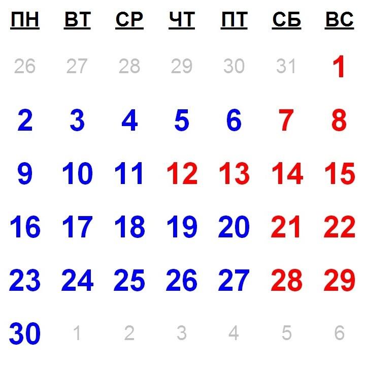 Календарь на февраль 2014 года.  Календари Луны.  Календарь дат и праздничных дней.