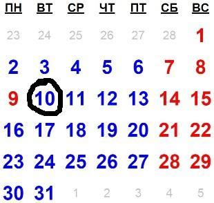 6 апреля 2014 церковные праздники