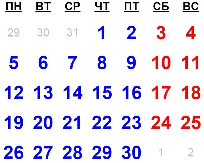 Посевной календарь на июнь 2015 год