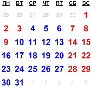 Производственный календарь за 2009 год посмотреть